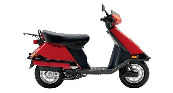 2006-Honda-Elite-80a